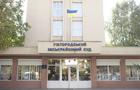 В Ужгороді не змогли обрати голову суду