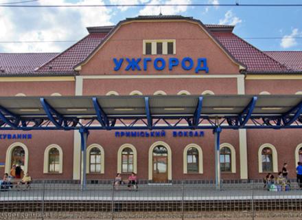 Укрзалізниця залишила Закарпаттю майже всі залізничні маршрути (ГРАФІК)