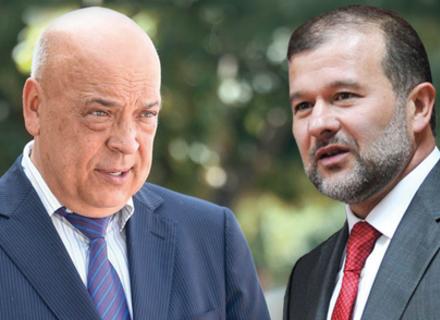 Москаль закликав позбавити Балогу депутатської недоторканості через австрійський паспорт