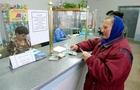 На Закарпатті пенсії пенсіонерам знову видаватимуть на пошті
