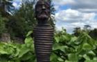 В Ужгороді викрали скульптуру Князю Лаборцю