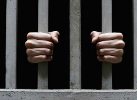 На Закарпатті колишній керуючий банком отримав 5 років в'язниці