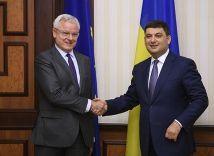 Євросоюз долучається до реалізації програми енергозбереження. Закарпаття — приклад для України
