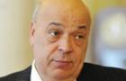 Москаль критикує спецоперацію силовиків на Закарпатті