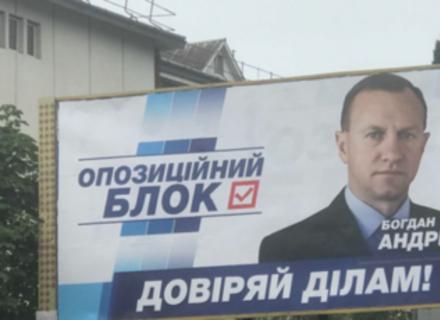 Чому мер Ужгорода рекламується за рахунок бюджетних коштів