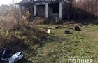 На Івано-Франківщині вбили молоду закарпатку