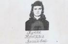 Розшукується багатодітна матір, яка зникла ще в лютому