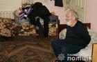 Мешканця Хустщини, який зарізав свою знайому, взято під варту