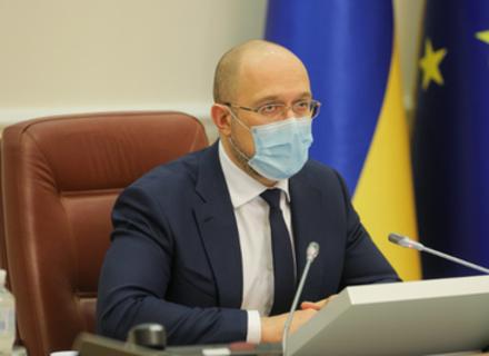Український уряд назвав точні дати і правила нового локдауну