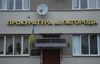 Прокуратура змусила ужгородського депутата-комунальника сплатити до бюджету мільйон гривень