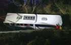 З'явилося відео моменту зіткнення двох автобусів у Словаччини. В аварії загинули двоє молодих закарпатців (ВІДЕО)