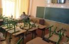 Чому в Ужгороді закрили школи на тиждень