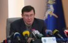 Генпрокурор сказав, за що може звільнити колишнього військового прокурора Ужгородського гарнізону з нинішньої посади прокурора АТО