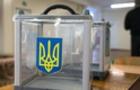 Аналітичний огляд кандидатів у депутати Верховної Ради по округу №73 з центром у Виноградові