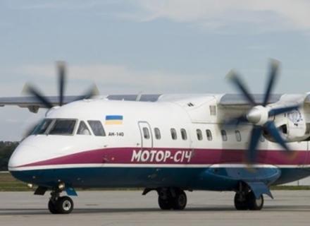 Літак з Києва до Ужгорода вилітатиме на дві години раніше