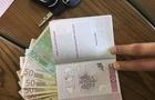 Правоохоронці Закарпаття затримали зловмисників, які підробляли документи на отримання угорського громадянства
