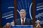 Президент Порошенко на засіданні ПАРЄ нарікає на незнання закарпатськими угорцями державної мови