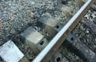 На Закарпатті жінка демонтувала 20 метрів залізничної колії