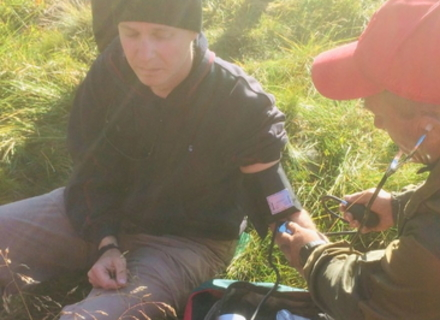 Рятувальники допомогли туристу з Дніпропетровщини якому стало зле в горах