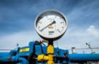 Біля кордону з Угорщиною пошкоджено газопровод