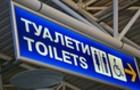 На ПП Тиса на держкордоні з Угорщиною відремонтують два туалети за 8 млн. грн