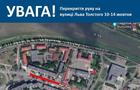 Від завтра в Ужгороді перекриють на 4 дні вулицю Толстого. Буде змінено і маршрути автобусів