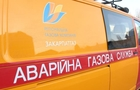 Закарпатгаз оштрафували на 850 тис. грн