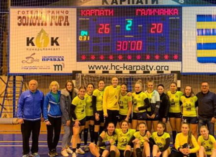 """Жіночі """"Карпати"""" виграли у Галичанки в першому матчі, в наступному - програли"""