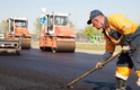 На ремонт доріг у Закарпатській області уряд виділить у 2020 році 1,3 млрд грн