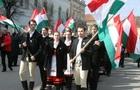 Закарпатські угорці не відмовлялися від консультацій з представниками уряду України