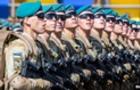Закарпатці за 9 місяців цього року перерахували вже 226 млн. грн військового збору