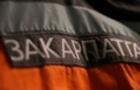 Працівники Закарпатгазу привласнювали гроші акціонерного товариства