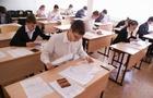 Закарпатські випускники шкіл не такі вже й дурні, як хтось це подає