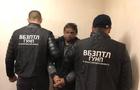 Поліція затримала киянина за організацію переправляння нелегалів