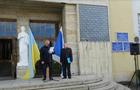 Битва за будівлю: Закарпатська облпрофрада та Закарпатський окружний адмінсуд одночасно проведуть прес-конференції