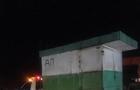 Правоохоронці на Тячівщині проводять демонтаж нелегальних автозаправок (ВІДЕО)