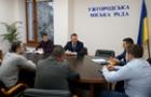 В Ужгороді впроваджують систему велопрокату