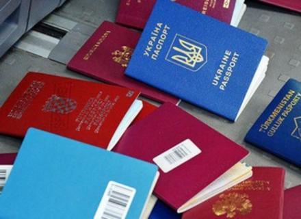 Абсолютна більшість закарпатців - за введення подвійного громадянства
