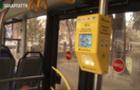 В Ужгороді можна розраховуватися за проїзд без готівки