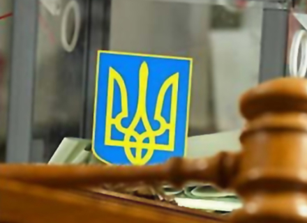 Член ДВК з Іршавщини отримала умовний строк за порушення виборчого законодавства