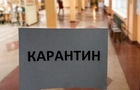 Школи закрили Мукачево та Хуст