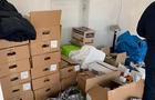 Закарпатські митники відібрали в українця на кордоні 500 кілограмів продуктів харчування