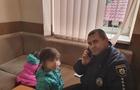 На Рахівщині поліцейські врятували двох маленьких дівчат, який кинули батьки