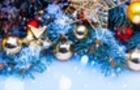 Ужгородський скансен запрошує на новорічно-різдвяний ярмарок