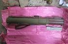 Відлуння АТО: В ужгородця вилучили гранатомет, гранати та патрони
