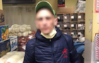 Ужгородець прикриваючи лице маскою, намагався викрасти в супермаркеті продукти на 2 тис. грн.