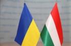 На Закарпатті відбудеться робоча зустріч міністрів освіти та закордонних справ України й Угорщини