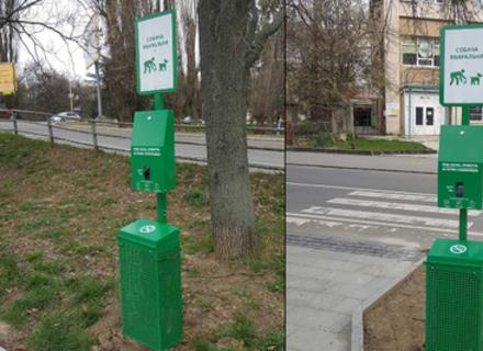 В Ужгороді встановили спеціальні станції для прибирання за собаками