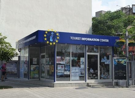 Чому на Закарпатті потрібно відкривати туристичні інформаційні центри