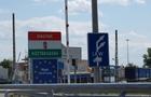 Москаль вимагає дозволити повернутися в Україну євробляхерам, які виїхали за кордон до вступу в дію закону про розмитнення